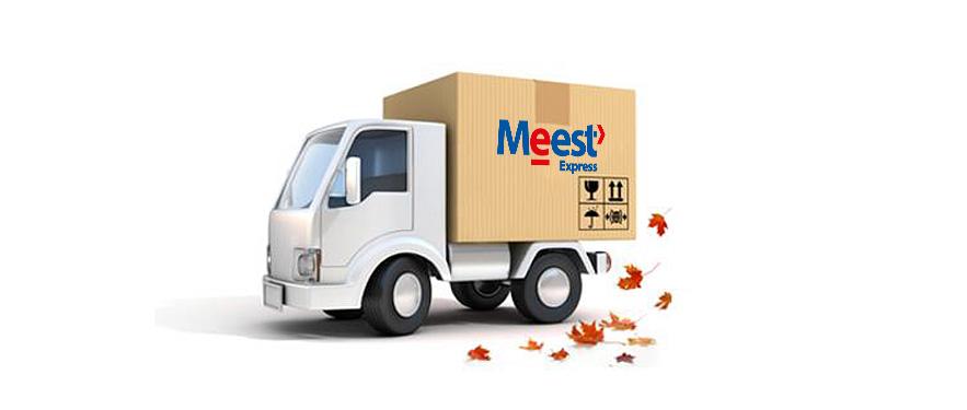 Спеціальні умови доставки «Meest Express»